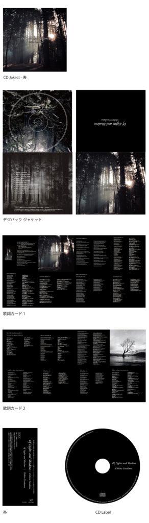 cd_chihiro