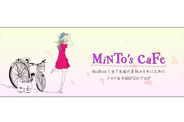 header_minto