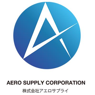 logo_aerosupply