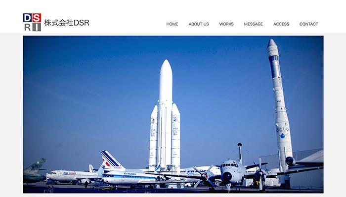 website_dsr