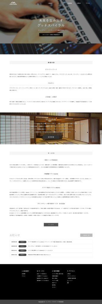 website_fa