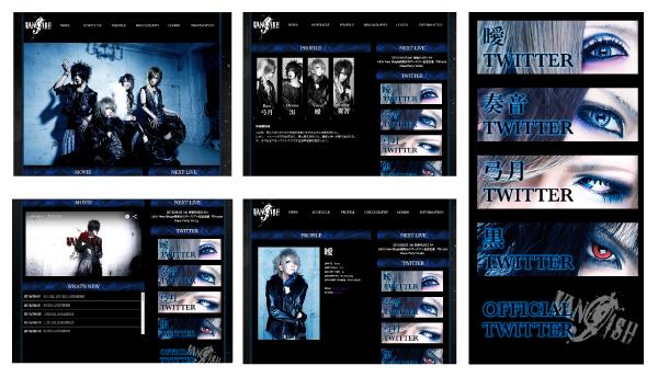 website_van9ish